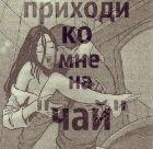 Юлечка !, 21 лет - услуги рабыни