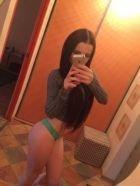 Самая маленькая проститутка Наталья, доступна 24 7