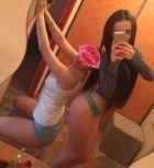 Наталья - проститутка из Украины, от 5000 руб. в час