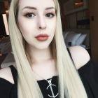 Секси студентка Ева, от 7000 руб. в час, круглосуточно
