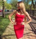 Проститутка госпожа Кира, рост: 165, вес: 52