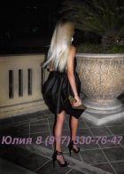 Проверенная проститутка Юлия , рост: 172, вес: 51