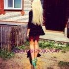 Юлия , 24 лет - проститутка в Волгограде