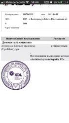 стриптизерша проститутка Поля Без Обмана!✅Справка!, от 5000 руб. в час, круглосуточно