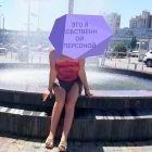 Лена Центр  — проститутка с большой грудью