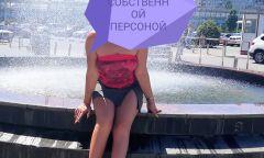 Индивидуалка Лена дзержинский  Тел. +7 905 330-28-26
