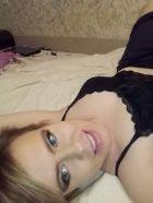 ВИП девушка Ксю-Волжский, 23 лет, рост: 165, вес: 57