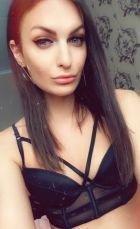 Заказать девушку от 6000 руб. в час (Транс Ева, 26 лет)