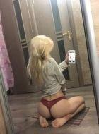 Катя)*, 22 лет. Секс-досуг