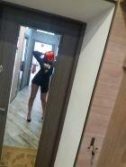 BDSM госпожа ❤Зарина❤, рост: 170, вес: 60, закажите онлайн